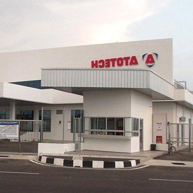 安泰公司在槟城新建了一家工厂,以加强其在亚洲的化工生产