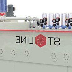 安泰宣布推出ST- Line®||电子产品