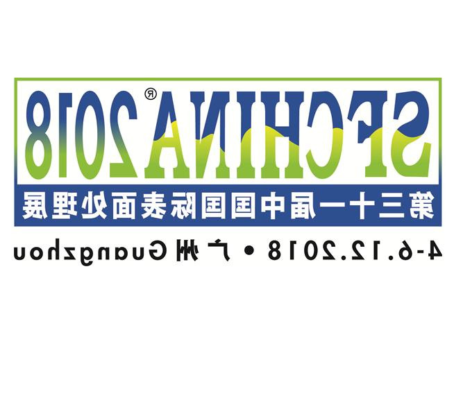 梅高美集团 to present at SFChina || General metal finishing