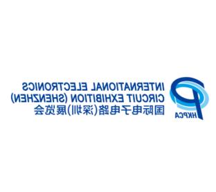 安泰科技将在中国深圳举办的HKPCA 2019国际电子电路展上亮相
