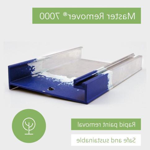 attech的Master Remover®7000:粉末涂料去除适用于每一个涂抹器  一般金属涂饰