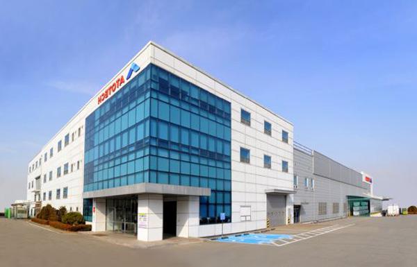 安泰(韩国)有限公司成立25周年. | |企业