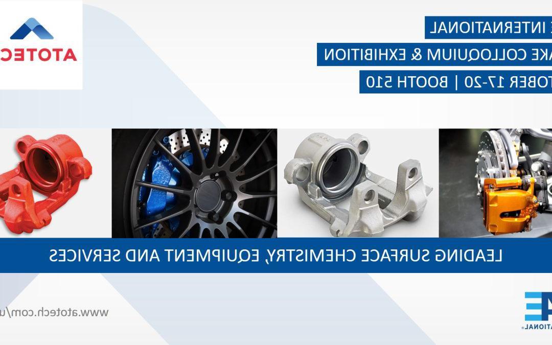 SAE国际®刹车研讨会 & 展览